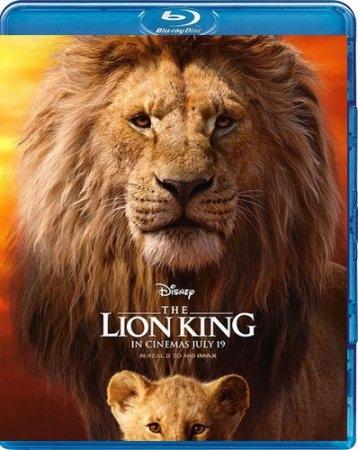 Скачать фильм Король Лев (2019) бесплатно без регистрации